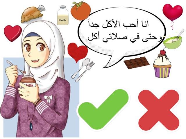 الا by Abeer Abeer