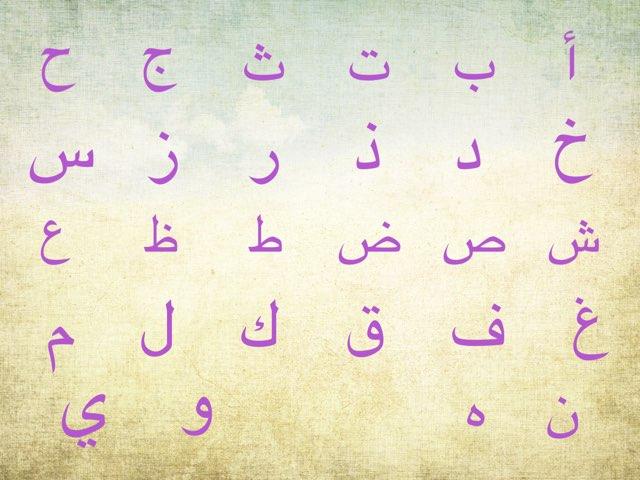 تعريفات 2 by afnan gh