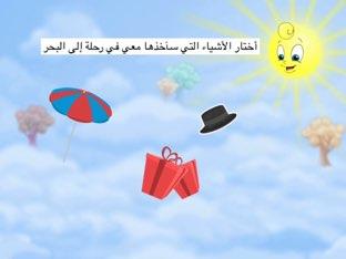لعبة 8 by Jol Otibi