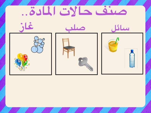 لعبة 2 by Mona Alajmi