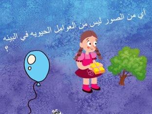 لعبة 44 by منى المطيري