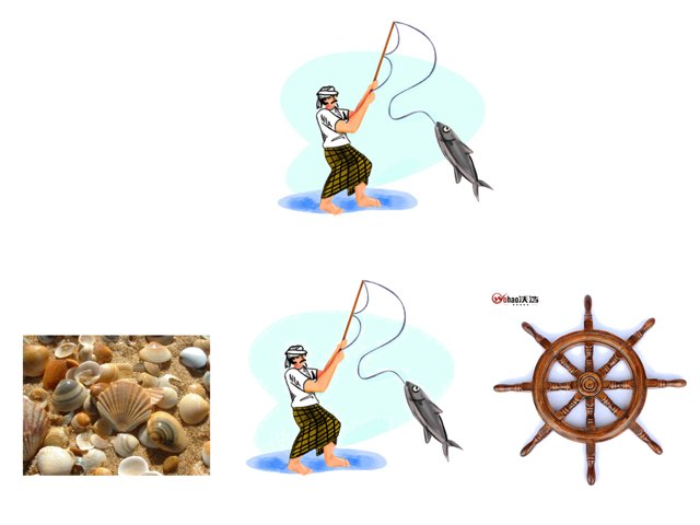 لعبة 158 by Bashayer Al-dughaim