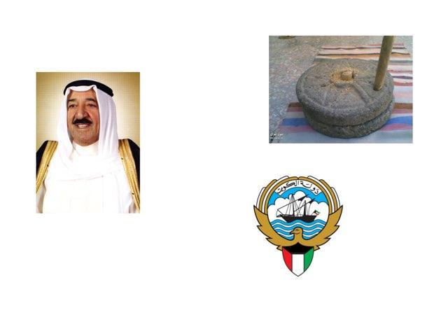 لعبة رحى by Hanna soroor