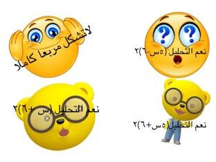 الا by Dana Rajab