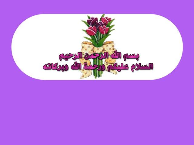 اليوم الوطني(نور آل سليس) by Noor  al-Sulais