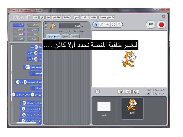 لعبة 42 by 3alia Almutaire