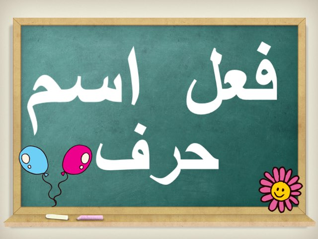 لعبة 7 by mona alotaibi