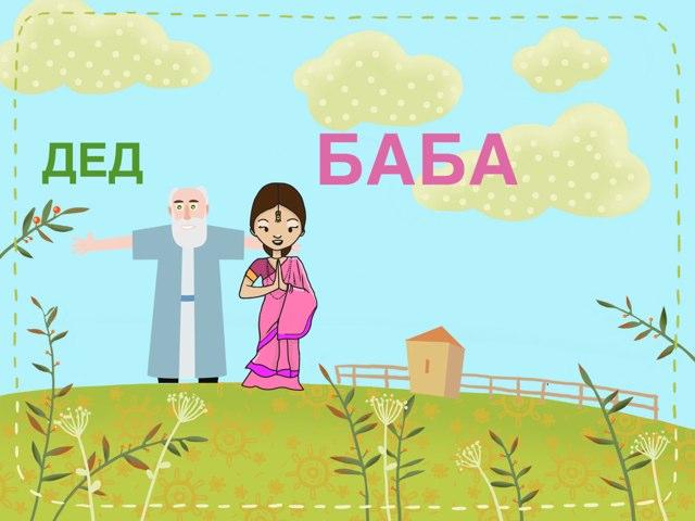 Курочка Ряба by Anna Lekanova