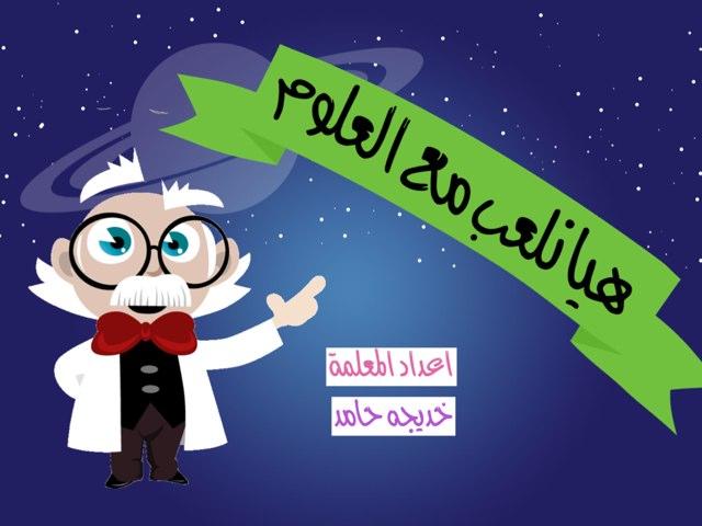 لعبة 185 by حليمة حامد