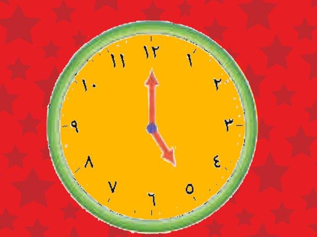 ترتيب ارقام الساعة by bashayer alazmi