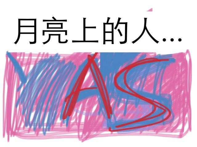 游戏 40 by Mix Chiu