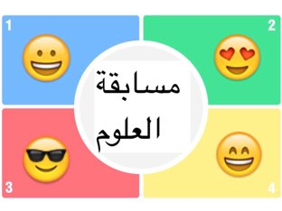 لعبة 60 by Sharefa alsheikh