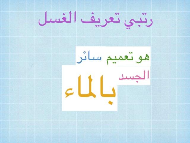 لعبة 28 by بشاير الكندري