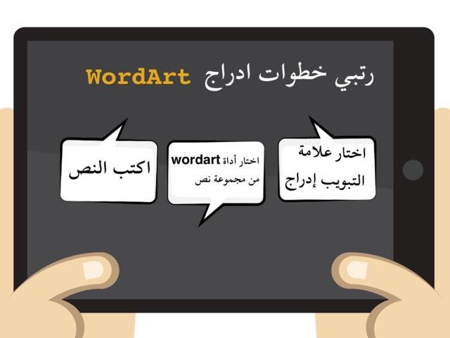 سادس by اللهم اغفر لابي  وارحمه