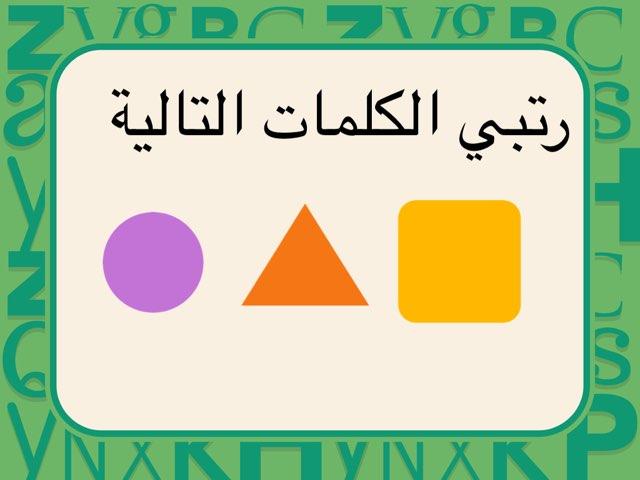 لعبة 42ااغغغى by غلا القثامي