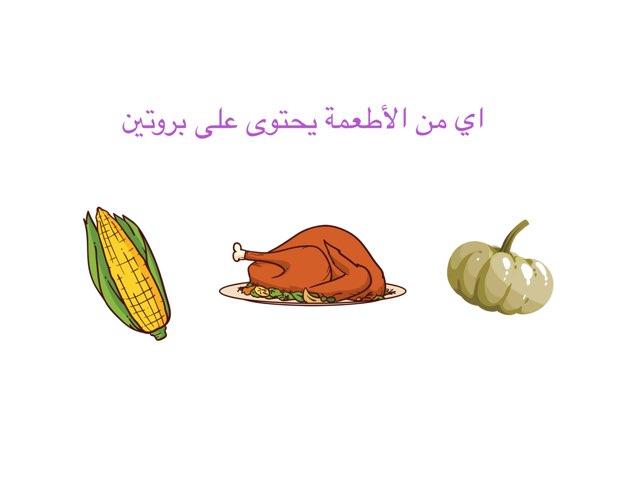 لعبة 16 by Najwa Alhebshi