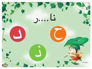 لعبة 24 by Eman Abd Elwahed