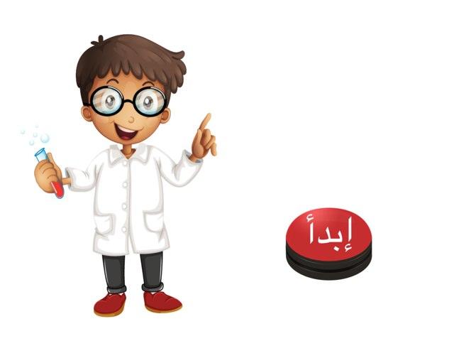 خبرة البحر  by Sara Al Mutairi