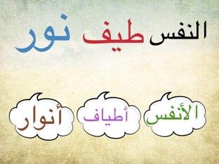 الجمع والضد by Ali Hananfaleh