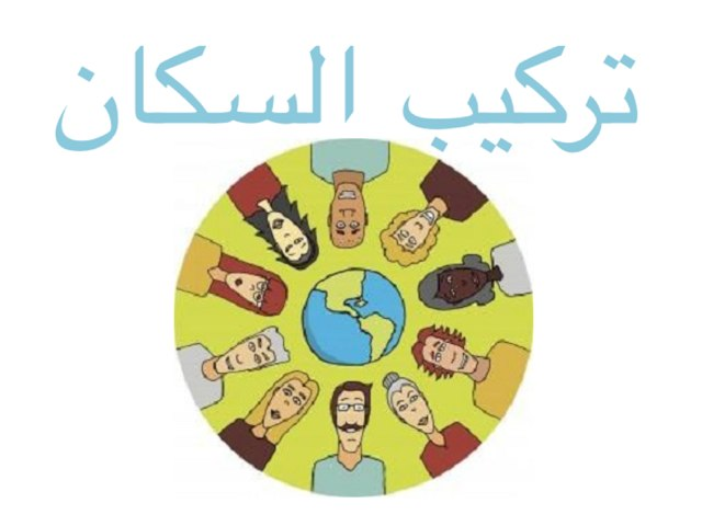 لعبة 102 by Zahra hatem Ali