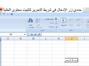 الصف السابع ،ف٢ا/ليلى عياش by LooLoo Ayyash