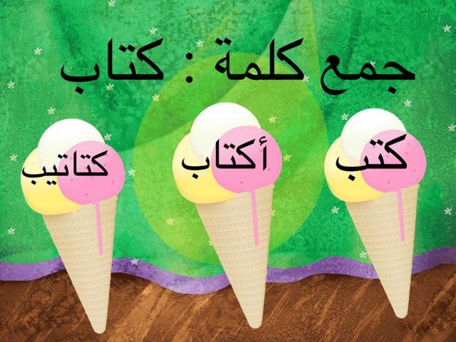 لعبة 137 by 3ishah  al3nezi