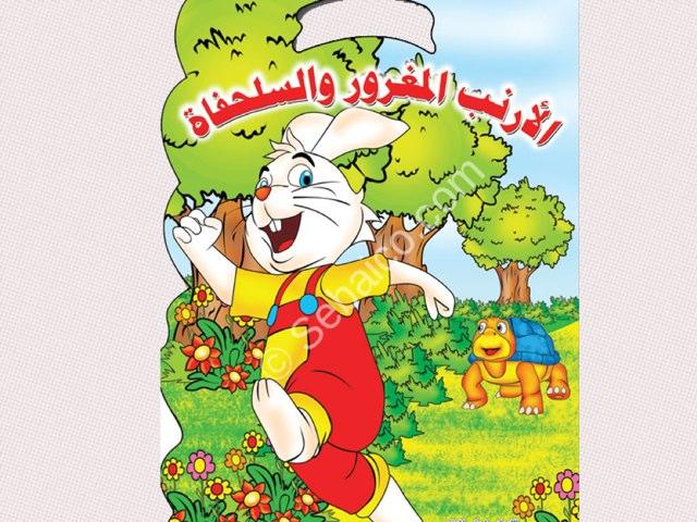 لعبة 22 by Dalal Al-doshan