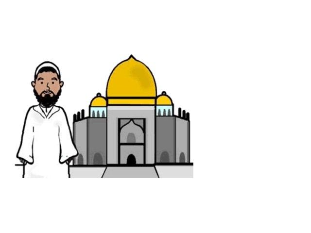 خبرة الإسلام ديني  by Sara Ali