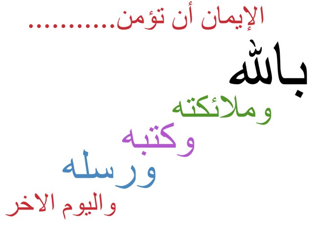 لعبة 11 by Abeer Abeer