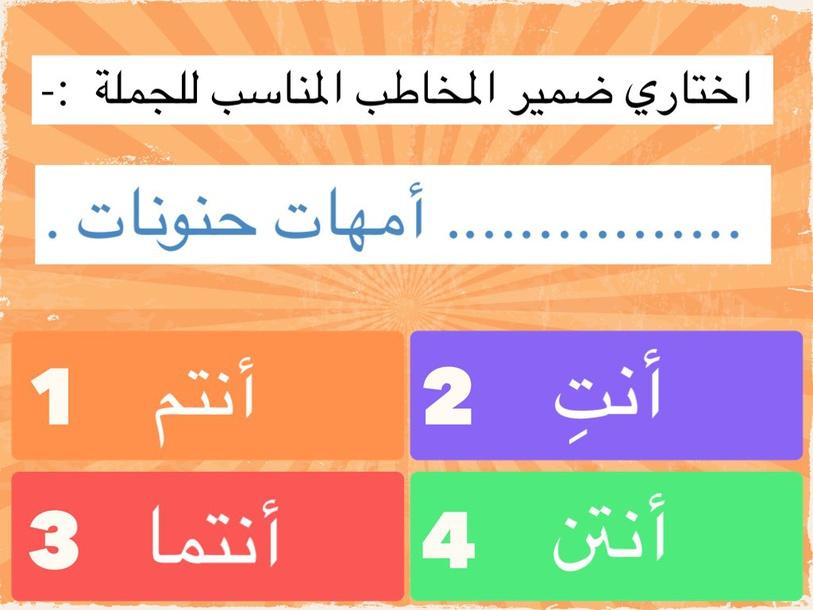 لعبة 75 by Mahawei alazmi