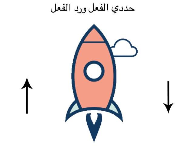 لعبة 39 by Me shoo Ahmed