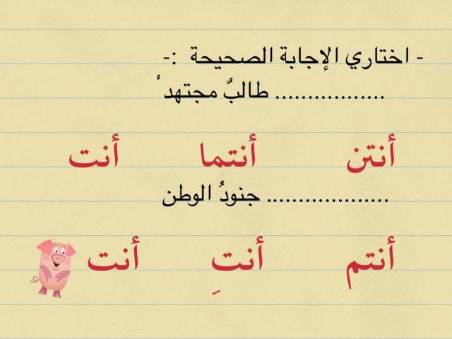 لعبة 15 by Mahawei alazmi