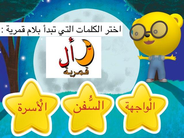 لعبة 140 by 3ishah  al3nezi