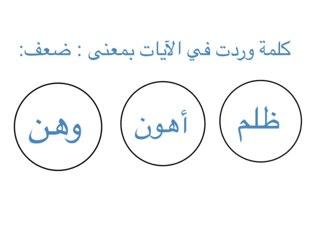 سورة لقمان ١٩ by Ayman Aljiaan