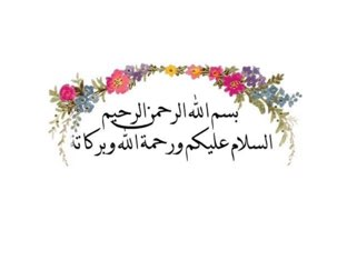 يوم اللغة العربية١ by Abeer Albukharee