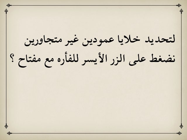 لعبة 41 by اللهم اغفر لابي  وارحمه