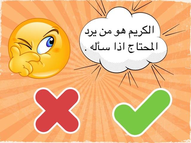 لعبة 32 by Abla Bashayer