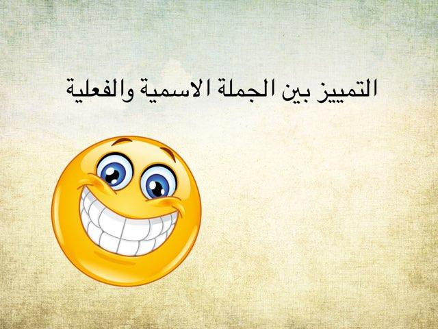لعبة 16 by Um Hamad