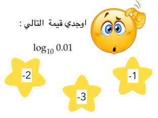لعبة 34 by fatimah Shehrij