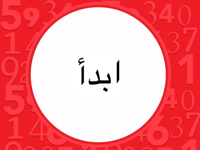 من هو by حمودي الشهري