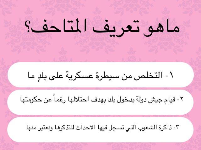 الاحتلال و الصمود ٢ by Ms nma Ashkanani