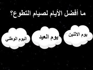 لعبة 21 by نورة نايف