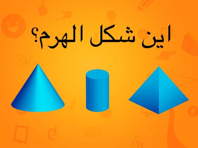لعبة 117 by Dalal Al