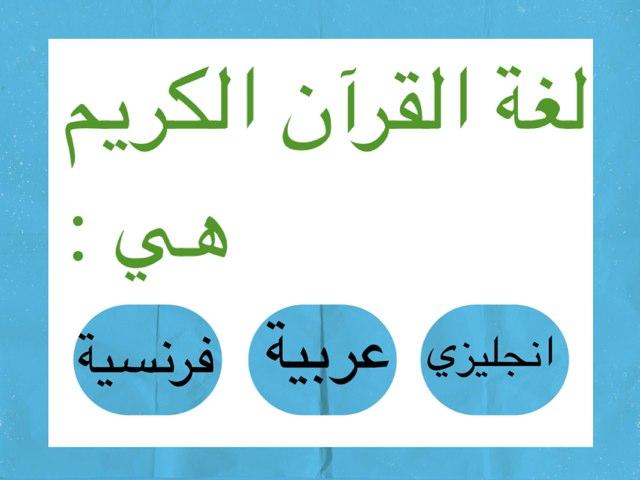 لعبة 19 by Abla Bashayer