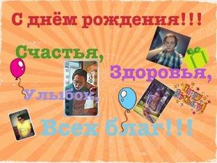 Игра 9 by Vasiliy egor