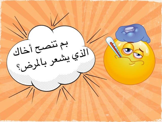 حفظ القرآن by Abla Bashayer