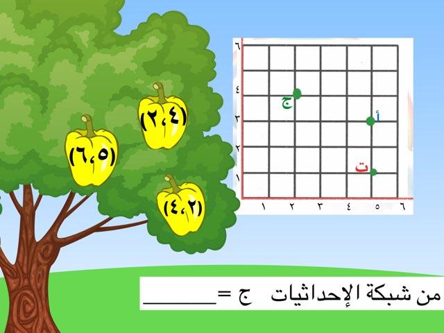 لعبة 67 by abrar25 al-enzy