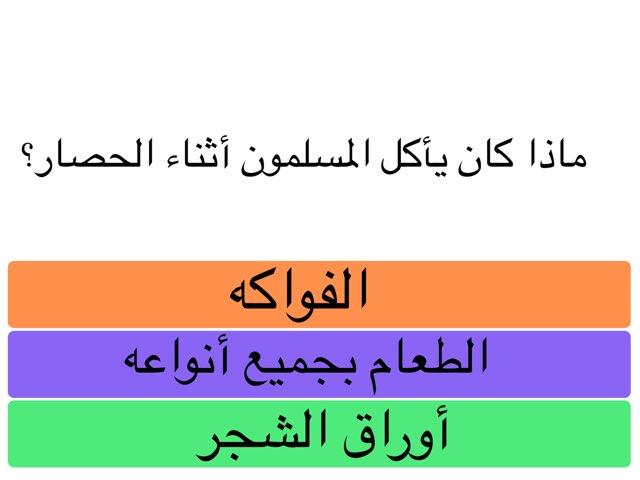 لعبة 18 by Tofii alabdulhadii