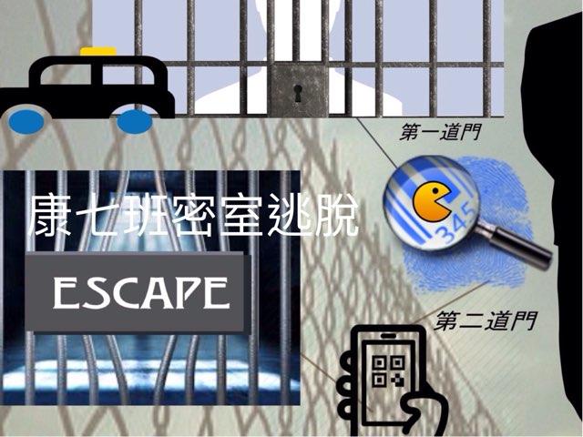 康七班密室逃脫 by Union Mandarin 克