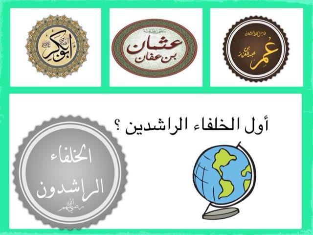 لعبة 22 by Tofya123 Alajmi